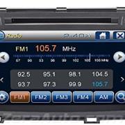Zera® 2011-2014 Toyota Sienna In-Dash GPS Navigation Stereo
