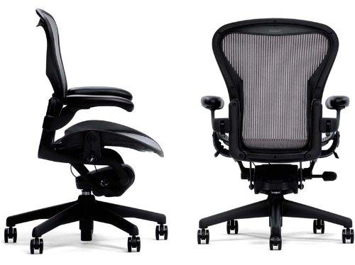 Ordinaire Aeron Chair ...