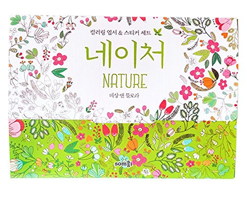 Nature Illustrated By Dessain Tolra Anti Stress Adult Coloring Book Kits